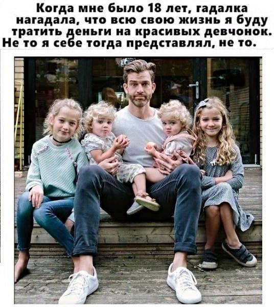 https://mtdata.ru/u1/photoE010/20583524890-0/original.jpeg#20583524890