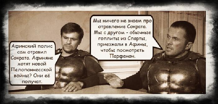 Петров и Боширов: альтернативные герои России XXI-го века
