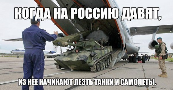 Эти идиоты говорят о войне с Россией, как будто будут смотреть это по телевидению с поп-корном и кока-колой!!!