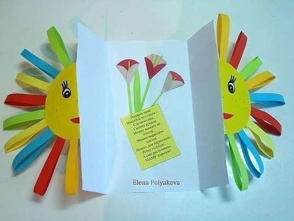 детских открытка с детьми на день матери утверждаю