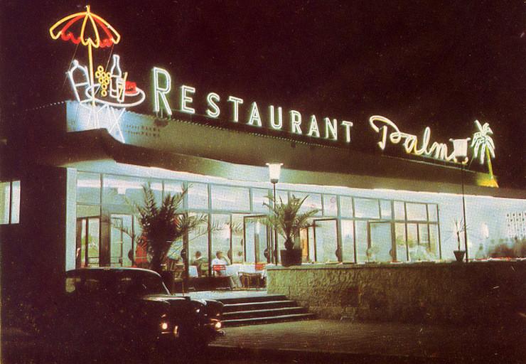 Слынчев Бряг, ресторан Палма, 1960-е: СССР, болгария, быт, история, это интересно