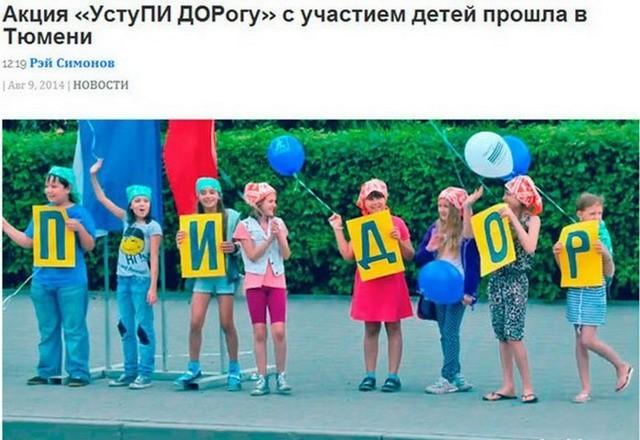 Забавные снимки с Российских просторов позитив