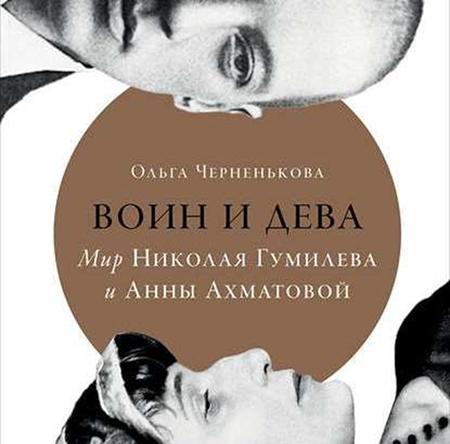 Что почитать: интересные романы и истории в письмах Стиль жизни