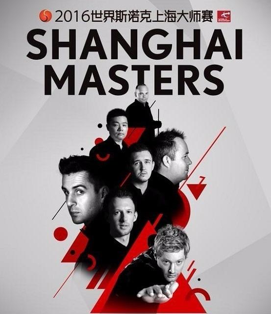 Shanghai Masters 2016. Уайлд…