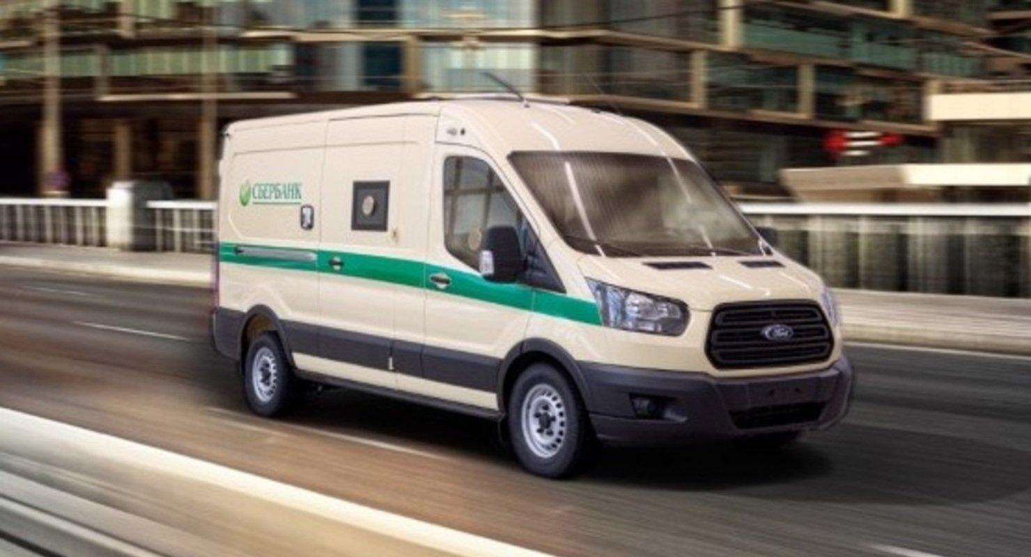 «Соллерс Форд» произведет более 350 инкассаторских Ford Transit для российских банков Автомобили
