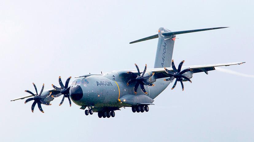 «Крайне досадный инцидент»: почему не летает новейший военно-транспортный самолёт Германии