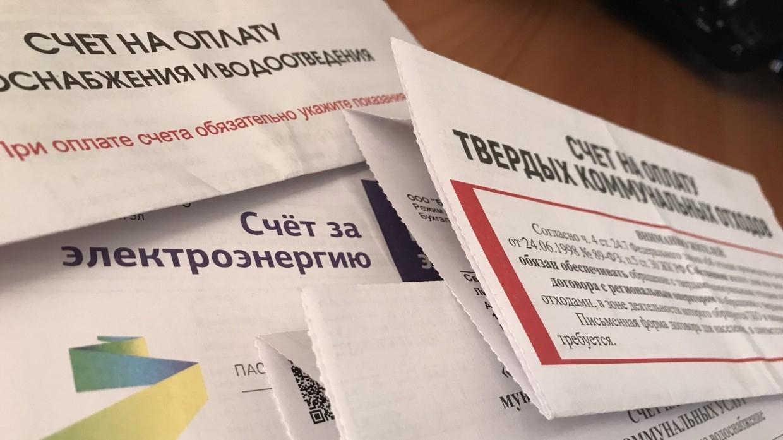 Российские семьи могут получить льготы на оплату ЖКУ до 2025 года Общество