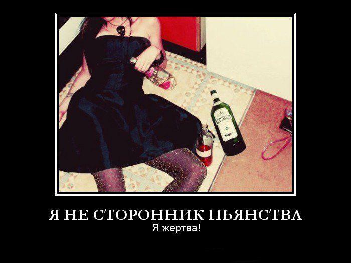 получить смешная картинка про алкоголизм после освобождения