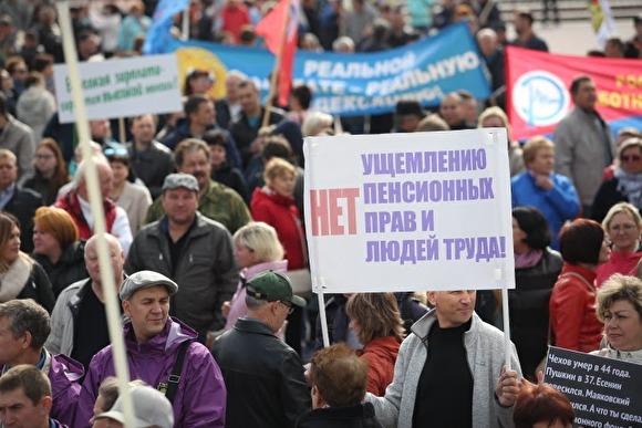 «Левада-центр»: каждый пятый россиянин готов участвовать в политических протестах