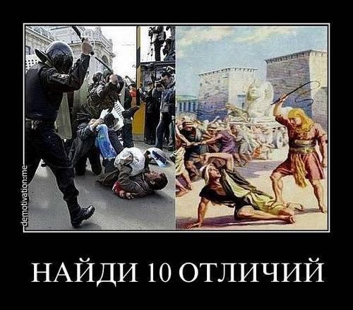 Когда мятежные народы... А. А Шишков