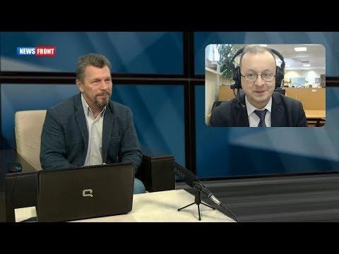 Дмитрий Бабич: кто и что стоит за протестами во Франции?