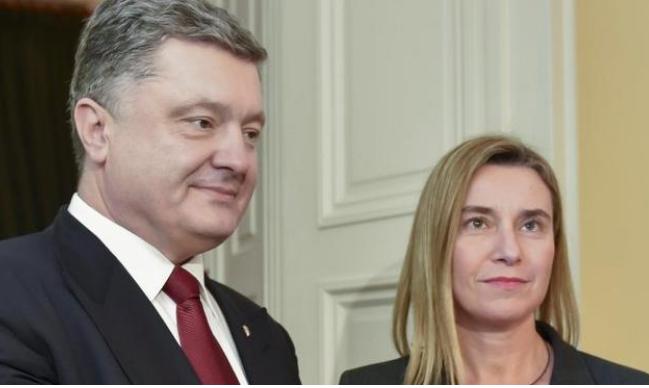 Порошенко просит ЕС признать Россию агрессором