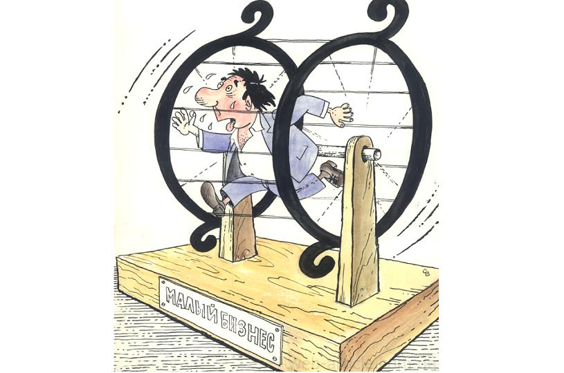 Феномен российской экономики: предприниматель поневоле