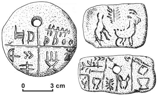 Самая древняя письменная речь на планете
