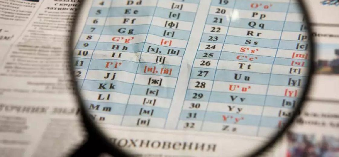 Минкульт допустил введение в русском языке латиницы параллельно с кириллицей по «сербской модели»
