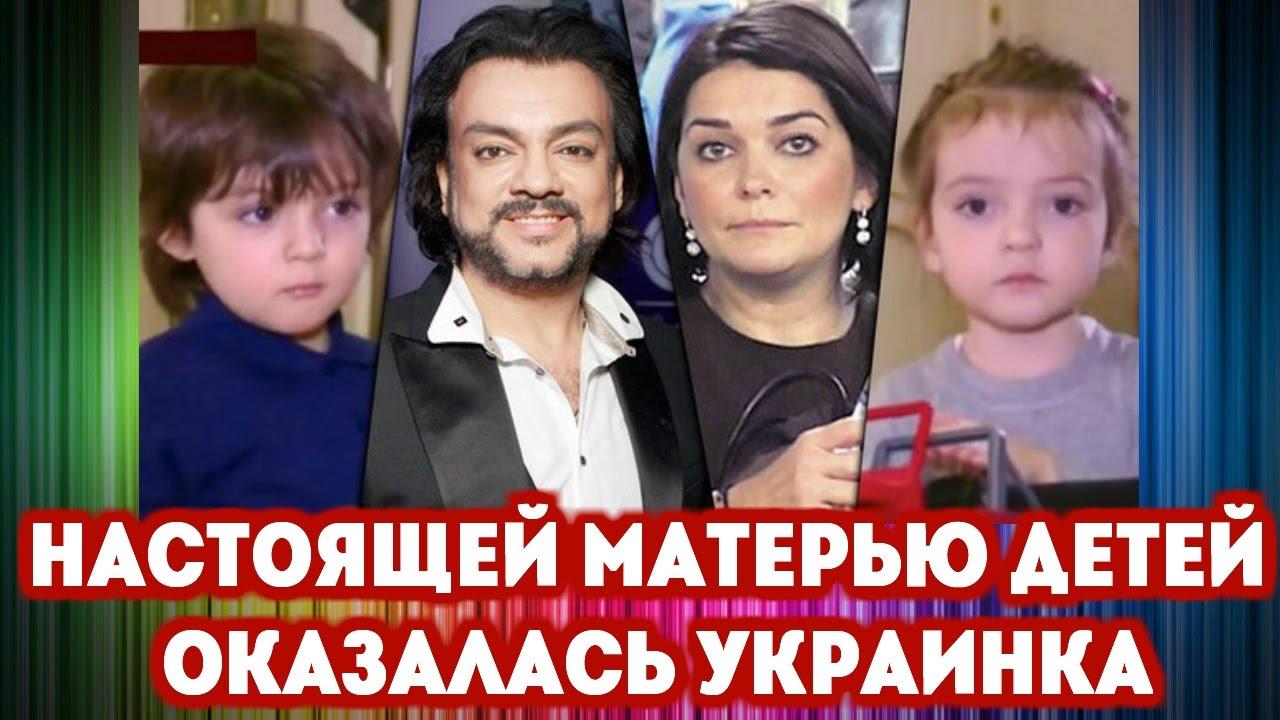 Мать детей Филиппа Киркорова вышла в свет. Никто не ожидал, что она из Украины