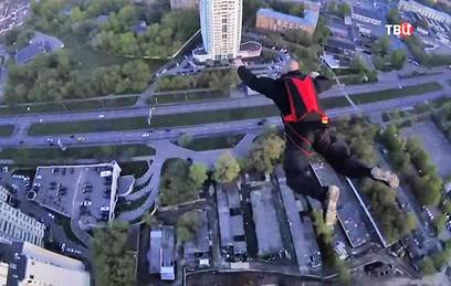 В России могут ввести штрафы для бейсджаперов за прыжки с высоток