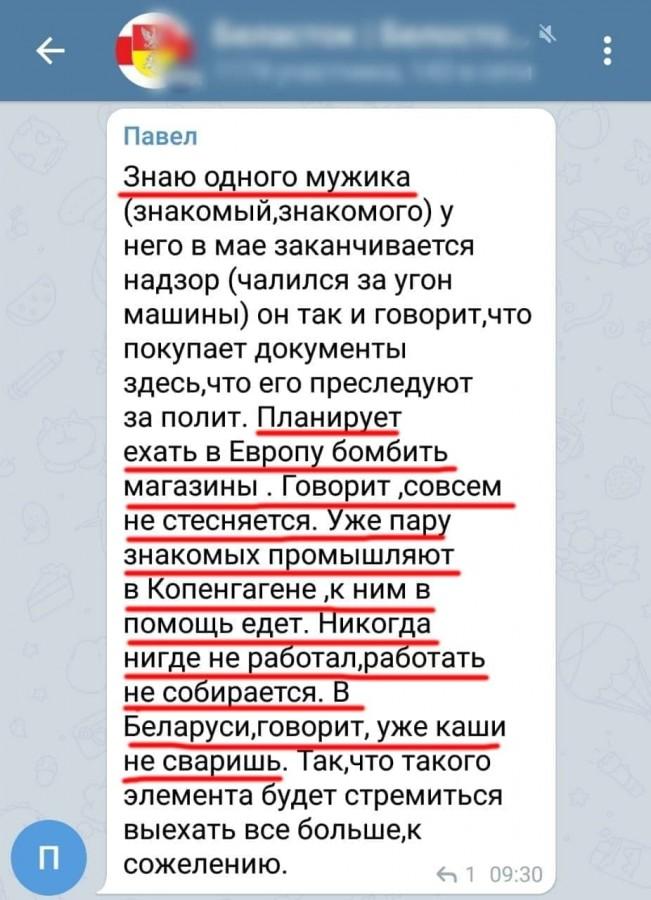 "Операция ""Тишина"" и Сашин кошелек Политика"
