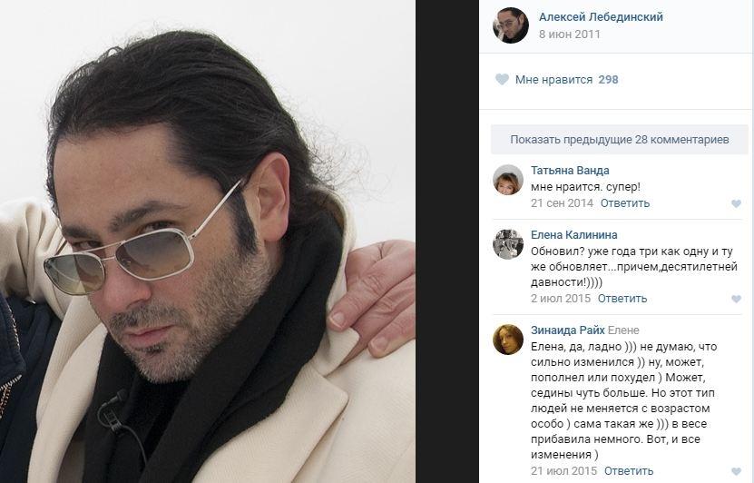 Беглый певец Лебединский обр…