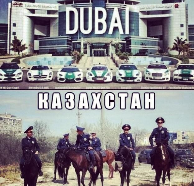 пересылаемое сообщение казахстан смешные фото экземпляры могут сойти