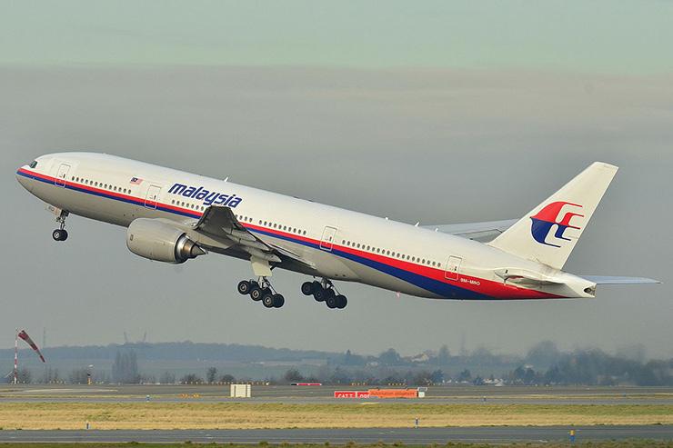 Как исчезали самолёты
