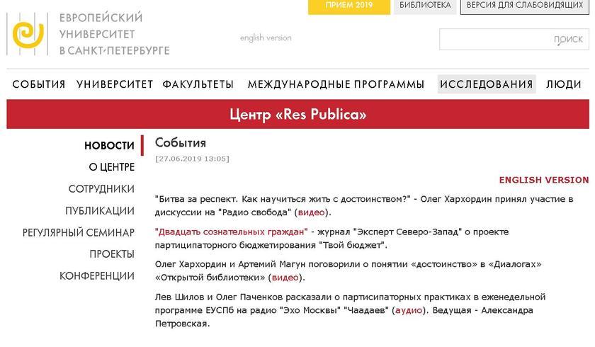 «Тревожный звоночек» для Кудрина: что стоит за арестом друга главы Счетной палаты