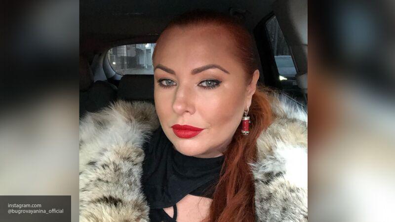 """Звезда """"Счастливы вместе"""" Бугрова грубо нарушила карантин после отдыха во Франции"""