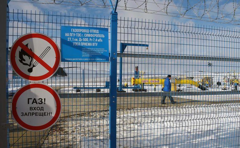 В Крыму повреждён 2-й за сут…