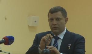 Захарченко напомнил забывчивой Польше о танках, которые приходят с Востока