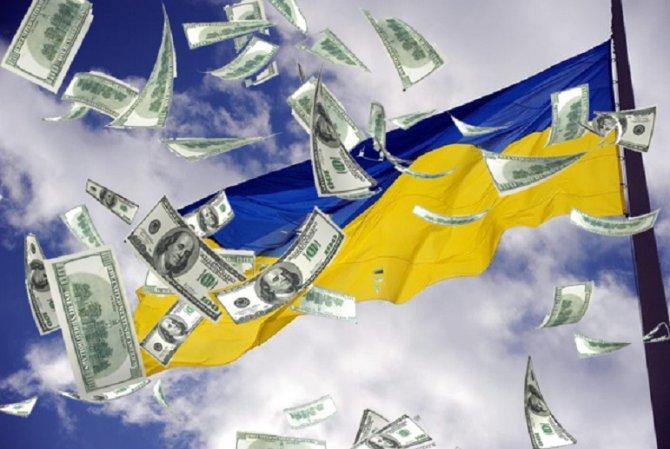Всё. Украине можно не платит…