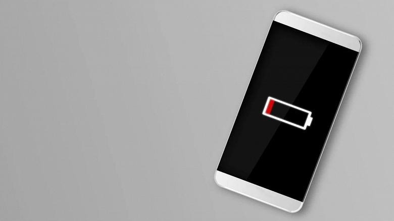 Новая ИК-зарядка может заряжать смартфоны на расстоянии нескольких метров