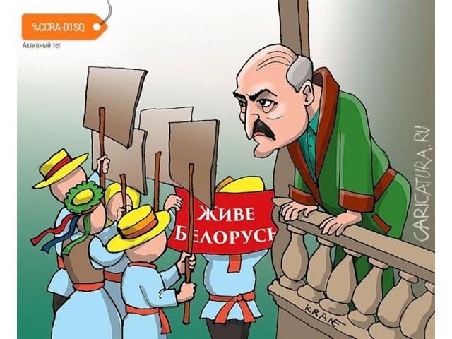 Белорусский феномен: «батька» = «матька» геополитика
