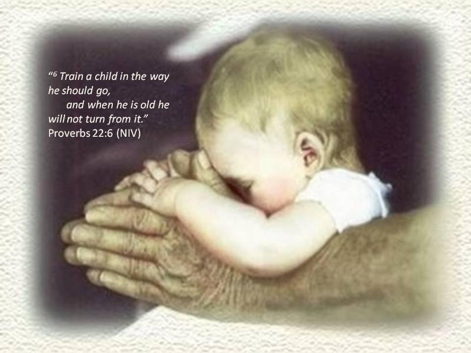 Молитвы на благословение детей