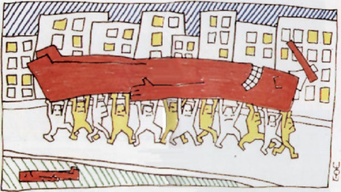Гротеск. Автор: Виктор Цой. ¦ Фото: estemine.com.