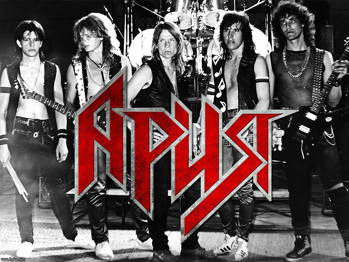 фото рок групп и их названия самого актера тот
