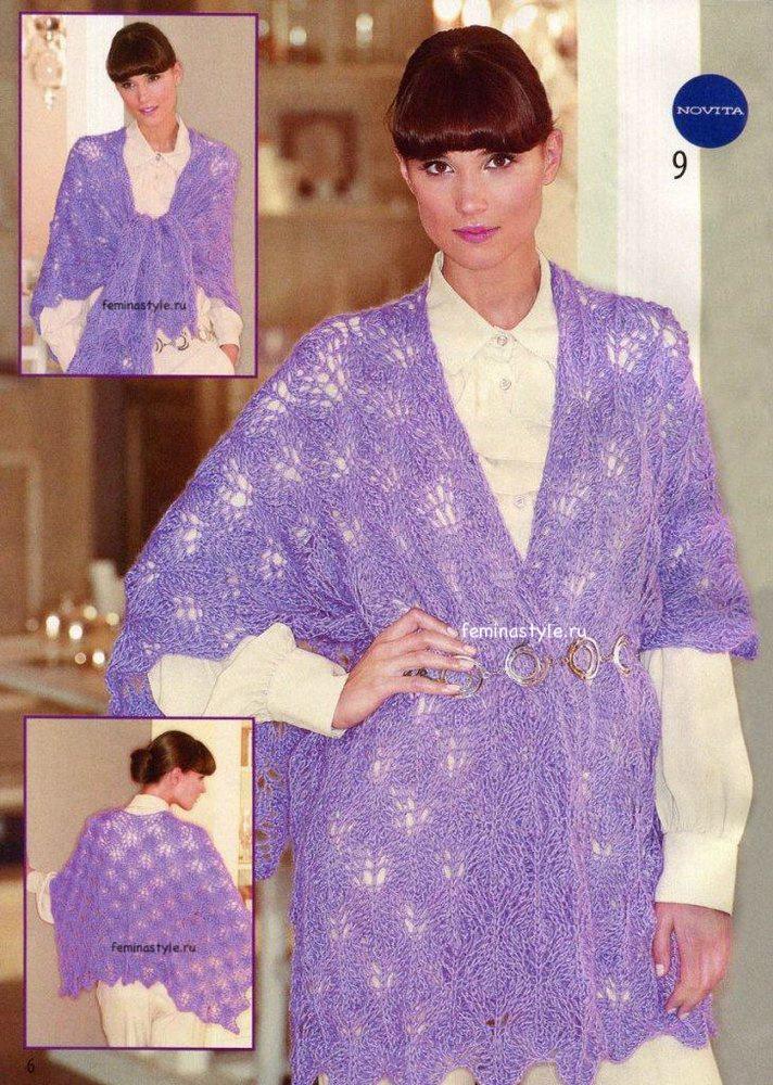 Фиолетовая шаль-жилет