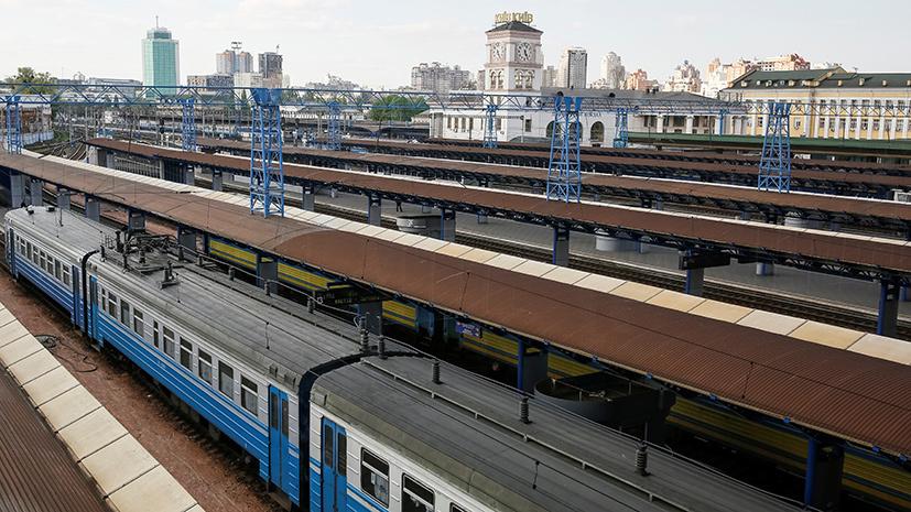 Последние новости Украины сегодня — 10 ноября 2019 украина