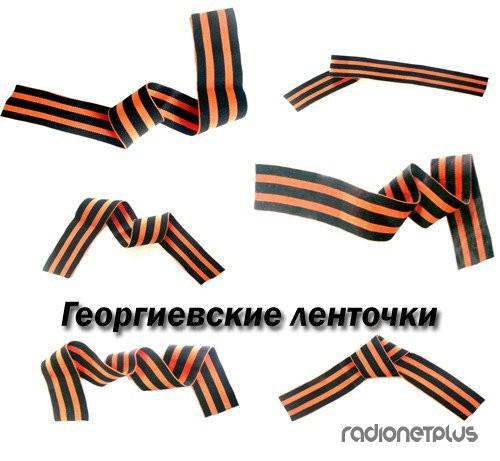 История происхождения георгиевской ленты