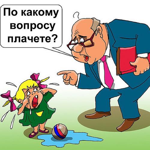 Ольга Туханина. О бедной девочке, голодной собаке, бездушных чиновниках и Конституции