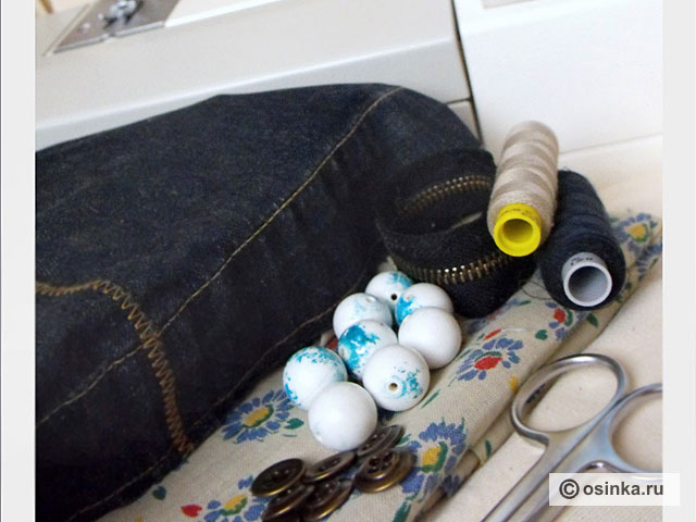 Вторая жизнь джинсовых брюк: мастер-класс