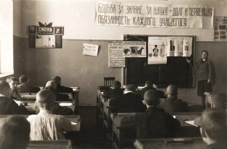 Школьное образование в сталинском СССР