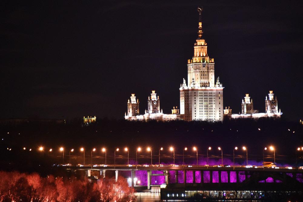 МГУ стал лучшим из российских вузов в новом международном рейтинге