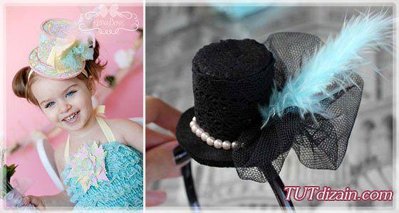 Оригинальная шляпка для принцессы. Нежные елочки из бумаги за полчаса!