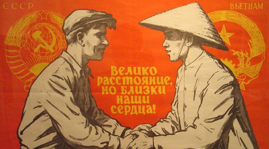 Неизвестная история. Как СССР выиграл войну во Вьетнаме война,вьетнам,Пространство,СССР,США