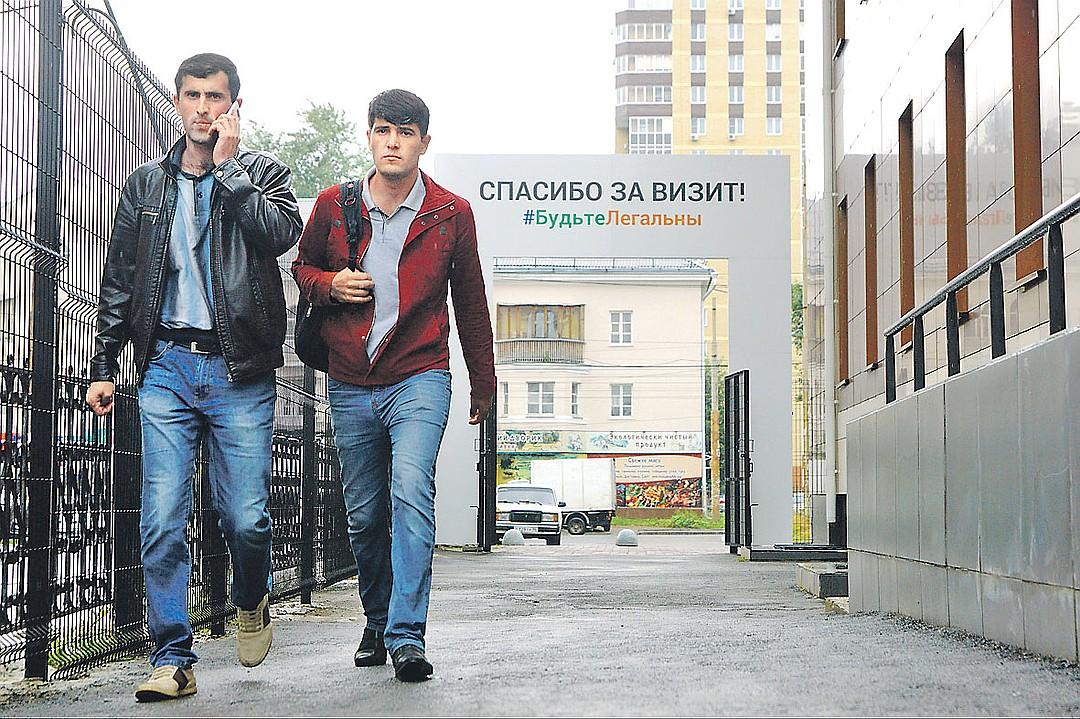 Для иностранца миграционный центр - это путевка в российскую жизнь. Фото: Алексей БУЛАТОВ
