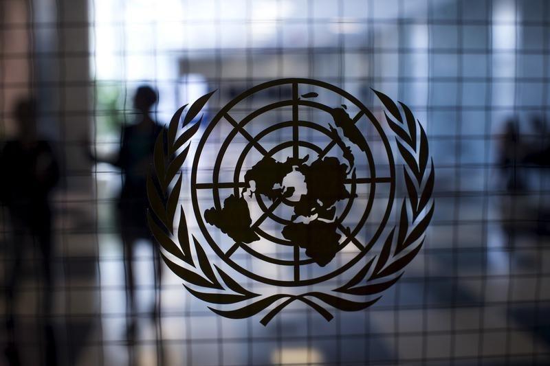 ООН приняла российскую резолюцию