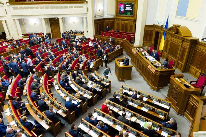 Верховная рада призвала мир не допустить проведения выборов в Крыму и Севастополе