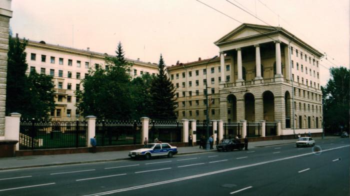 Здание МУРа. / Фото: www.mir24.tv