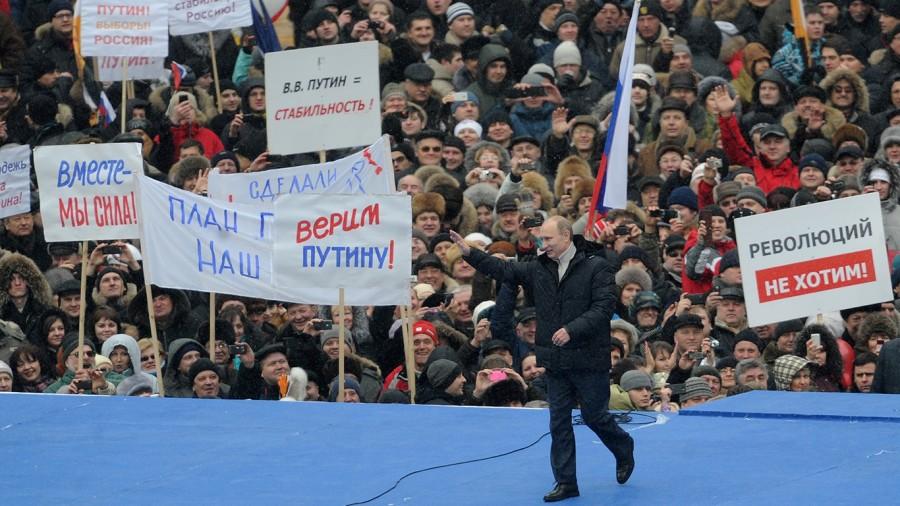 Проклятая путинская стабильн…