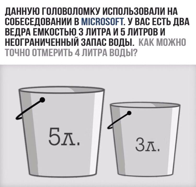 Любителям потренировать мозг)